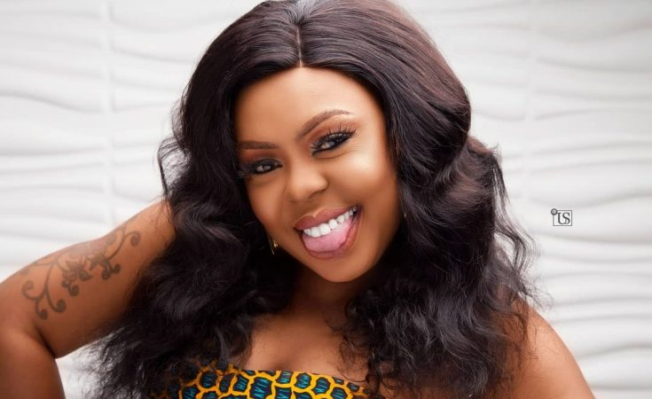 Valentina Nana Agyeiwaa - Also Know As Afia Schwarzenegger
