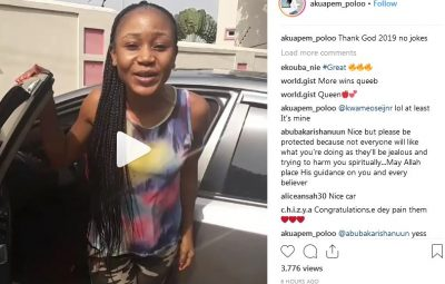 Actress Rosemond Alade Brown, aka Akuapem Poloo